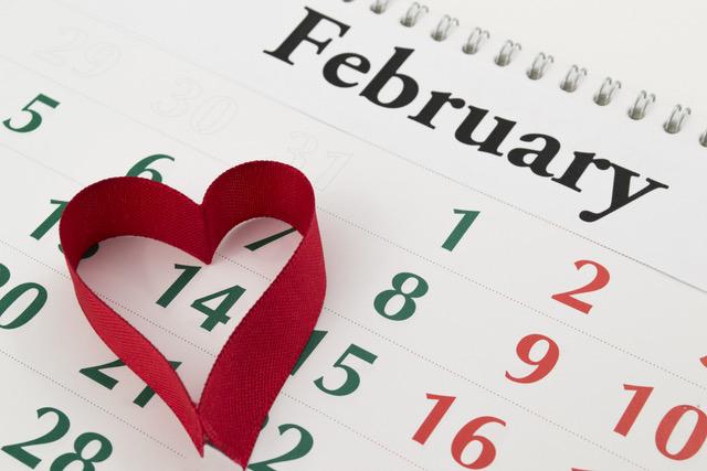 Valentine's Day 2018 | SOLFCU